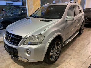 Mercedes-Benz ML 63 AMG Special Edition Facelift