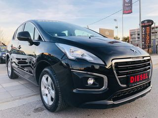 Peugeot 3008 FACELIFT!ACTIVE GRIP!3 ΧΡ.ΕΓΓ.