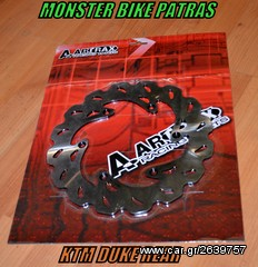 DUKE II ARTRAX REAR BRAKE DISK