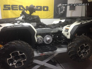 CAN-AM  SERVICE  PARTS