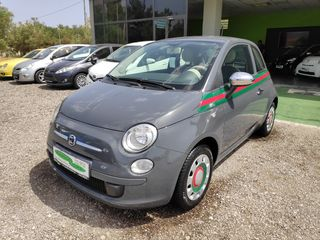 Fiat 500 GUCCI EDITION