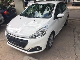 Peugeot 208 1.6 BLUEHDI 100HP ACTIVE