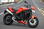 MΠΑΤΑΡΙΑ ΜΟΤΟ TRIUMPH speed triple 1050 YUASA YTX12-BS KENTΡ...