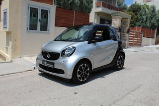 Smart ForTwo 90HP PRIME AUTO ΔΕΡΜΑ PANORAMA