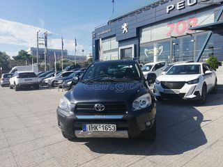 Toyota RAV 4 2.0 150PS SUNROOF