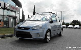 Ford C-Max 1.6 110Hp Leather Katakis.gr