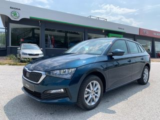 Skoda Scala Ambition 1.6 TSI 116PS DSG