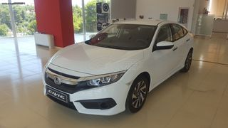 Honda Civic COMFORT 1.5 182PS προσφορα!!!