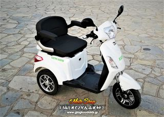 Volt Moto  ELECTRIC VOLTA VM4 1000 Watt.