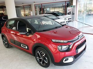 Citroen C3 NEW C3 1.2 FL L.EDITION 1