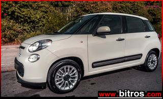 Fiat 500L 🇬🇷 Lounge  PANORAMA +BOOK