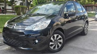 Citroen C3 1.6 Attraction Istreet Oθόνη