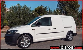 Volkswagen Caddy 🇬🇷 1.4 TSI BMT 125PS Maxi