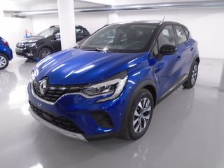 Renault Captur 1.0 TCE 90HP EXPRESSION