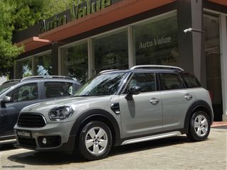 Mini Countryman 1.5 136HP AYTOMATO EΛΛΗΝΙΚΟ
