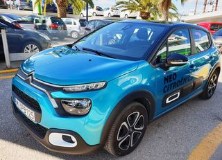 Citroen C3 C3 FL LAUNCH EDITION 1.5 100HP
