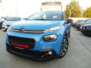 Citroen C3 BlueHDi 75 S/S Shine 1.6
