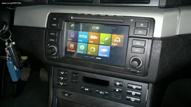 DYNAVIN N7-E46 BMW E46 ΜΕ 2 ΕΤΗ ΕΓΓΥΗΣΗ !!Multimedia GPS www dousissound gr  - € 670 - Car gr