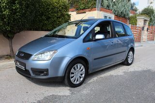 Ford C-Max TREND 1.6 110HP DURATEC