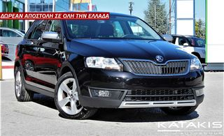 Skoda Rapid 1.0 TSI 95Hp SPACEBACK SCOUT