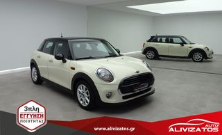 Mini Cooper D F55 AUTOMATIQUE 3ΠΛΗ-ΕΓΓΥΗΣΗ