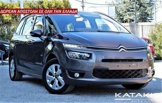 Citroen C4 Grand Picasso 1.6 HDI 120Hp 7SEATS NAVI