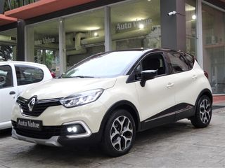 Renault Captur 0.9 TCE 90HP DYNAMIC