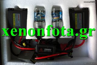 KIT XENON SUPER SLIM BALLAST ΑΛΟΥΜΙΝΙΟΥ H11 8000K ECON ΤΟΠΟΘ...