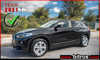 Bmw X2 🇬🇷 18D 2.0 150HP! +BOOK