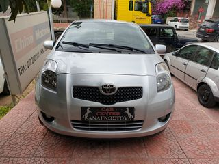 Toyota Yaris BLACK FRIDAY!!!!!