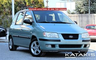 Hyundai Matrix 1.6 103Hp ΑΕΡΙΟ LPG Katakis.gr