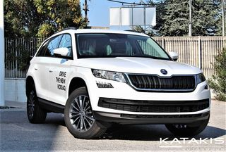 Skoda Kodiaq 1.5 ACT 150HP EXECUTIVE