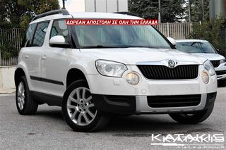 Skoda Yeti 1.2 105Hp AMBITION PLUS NAVI