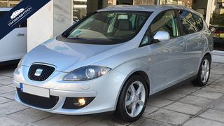 Seat Altea XL Style 1.8TSI 160ps