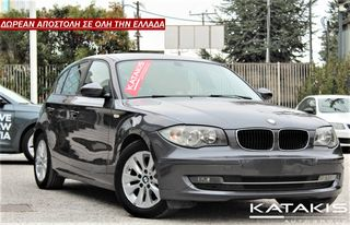 Bmw 116 1.6 16v 120Hp LEATHER CLIMA