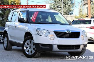 Skoda Yeti 1.2 TSI 105Hp ACTIVE PANORAMA