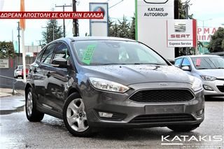 Ford Focus 1.5 TDCI 120Hp BUSINESS NAVI