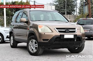 Honda CR-V 2.0 VTEC 150PS 4x4 SUNROOF LPG