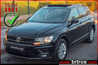 Volkswagen Tiguan 🇬🇷 PANORAMA 1.4 TSI ADVANCE
