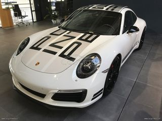 Porsche 911 S ENDURANCE RACING EDITION