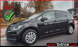 Volkswagen Touran 🇬🇷 1.6 116HP ADVANCE 7ΘΕΣΙΟ