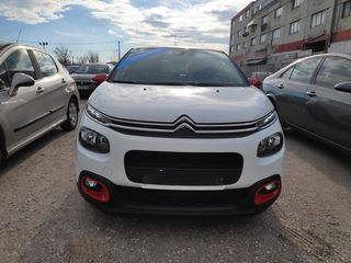 Citroen C3 SHINE 100HP BLUE HDI