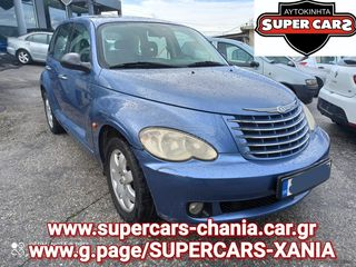 Chrysler PT Cruiser SUPERCARS XANIA