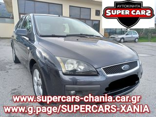 Ford Focus SUPERCARS XANIA
