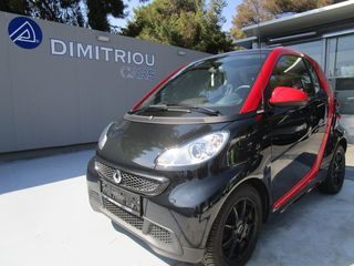 Smart ForTwo MHD ECO(START-STOP) LIMITED ED