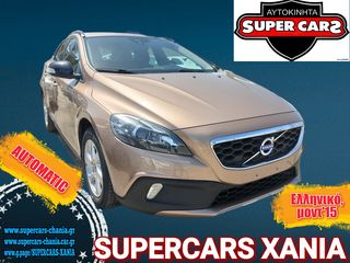 Volvo V40 Cross Country ΑΥΤΌΜΑΤΟ SUPERCARS XANIA