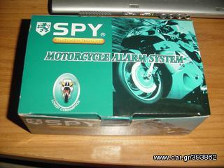 Αλλο  SPY MOTO ALARM ENGINE START  www.eautoshop.gr τοποθετηση 15 ευρω