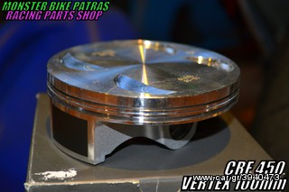 VERTEX CRF-450 101mm