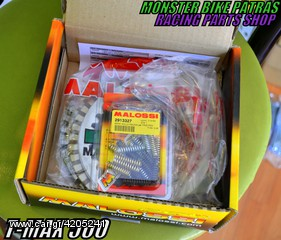 MALOSSI T-MAX 500 CLUTCH DISKS KIT+SPRINGS