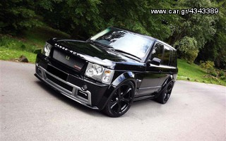 WIDE BODY KIT ΓΙΑ RANGE ROVER (2002-2005)